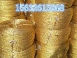 黄金绳打包绳捆扎绳废纸打包绳厂家直销价格