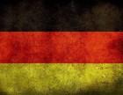 大连育才德语学校 大连哪里可以学习零基础德语 大连德语培训班