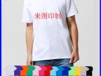 短袖莫代尔广告T恤定制男女文化衫批发热转印t恤班服来图定制工服