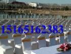 日照篷房搭建、铁马护栏,长条桌、宴会椅、沙滩椅租赁