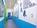 临沂智慧星儿童感统训练中心感觉统合失调语言开发