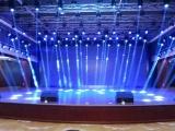 平顶山LED大屏 灯光音响租赁 舞台搭建铁马桁架年会庆典