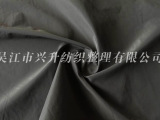吴江化纤面料仿记忆布料现货批发 有光涤纶服装家纺轧光面料直销