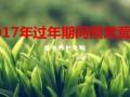 桂林硒鼓加粉 打印机维修 换鼓芯 换定影 灌粉 HP1020