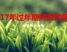 桂林电脑维修全天上门30元起(市内各区及临桂灵川提供上门维修