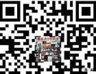 柳州鑫威专业销售,维修,升级点验钞机、保险柜