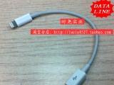 苹果iphone5转接线 8pin转mirco数据线