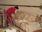 清远沙发清洗公司,清远洁新环保值得信赖,竭诚为您服务