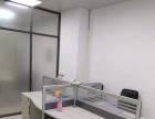 纯写字楼 大平层 电梯口 精装 方正 现成办公家俱