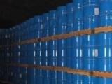 水性树脂用二甲基乙醇胺DME常年现货