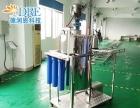 江苏小型洗衣液生产设备厂家包送配方技术