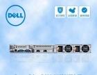 成都戴尔服务器总代理_戴尔R630机服务器现货促销