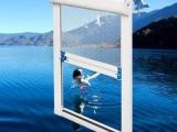 瑶海区纱窗订做 换窗纱 维修纱窗