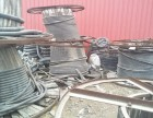 崇左电缆电线回收 不锈钢回收