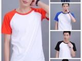 郑州定做空白广告衫印字,郑州定做纯色文化衫印图,