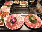 汉釜宫烤肉加盟/烤肉自助餐厅/汉釜宫烤肉加盟费