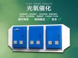 山东环保设备化工废气处理厂家废气治理脱臭装置-uv光氧催化