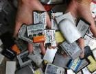 漳州回收废旧电池,电缆线,电板,电源线,电视,电脑回收