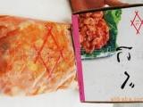 寿司食材/小食类/味付螺肉 2KG/包