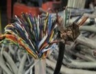 高价收购各种规格电缆电线,镀银线,馈线