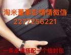 怎么批发代理淘米微商TS皮裤?多少钱?能和立质牙膏混批吗?