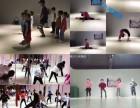 嘉兴少儿舞蹈培训,嘉兴哪家少儿舞蹈培训好,中国舞街舞爵士舞培