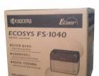 常年出售品牌京瓷激光打印机销售批发租赁加粉维修