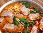 【淮南牛肉汤】加盟费多少-特色牛肉汤加盟咨询