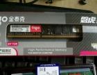 出希捷320G串口硬盘4G三代内存条
