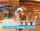 泰国避暑圣地-清莱BaansuanAuyKham民宿成首选