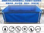 供应帆布鱼池 防渗水 北京防水帆布 天津防水帆布加工
