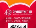 2017年 国际钢琴大师齐聚北京,广州