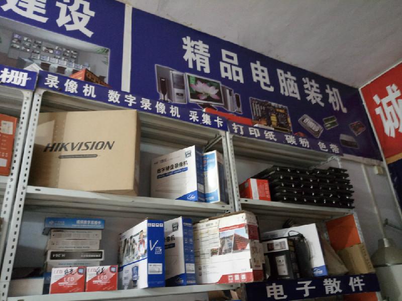 灵宝市灵机科技公司专业安装维修监控,电脑10年老店,上门服务