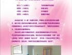 JOA中韩合作轻松舒适学习韩语的不二选择