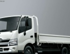 省内搬家,货车运输,4.2米=1.9米。