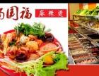 杨国福麻辣烫加盟店,加盟创业者的好选择