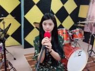 深圳北红山 学唱歌声乐 培训一对一 成人儿童考级