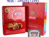 2017年东莞麦轩月饼团购华美月饼团购厂家优惠价格
