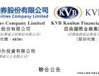 重庆外汇开户首先kvb外汇平台