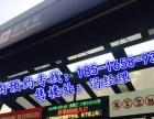 【东站旁餐饮/服装/百货商铺出售】杭州港龙城