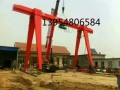 1吨2吨3吨5吨10吨16吨20吨30吨龙门吊