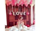 荆州迪啦婚礼婚房气球装饰