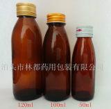 50ML口服液玻璃瓶