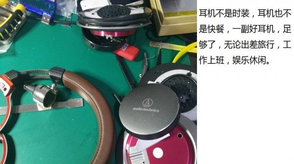 宁夏 银川 耳机维修 耳麦维修 苹果 华为小米