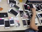 上海学手机维修要多久
