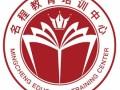 惠州成人高考辅导班准备开课啦
