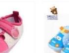 网店微商城婴儿鞋货源单件发货加盟