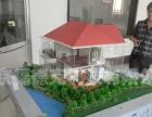 沙盘模型制作,规划沙盘,雕塑,设备模型,地产沙盘