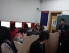 学网络维护 电脑维修 到临平山木培训学校