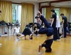 哈尔滨舞蹈培训学校 舞蹈老师 街舞爵士舞民族舞等培训